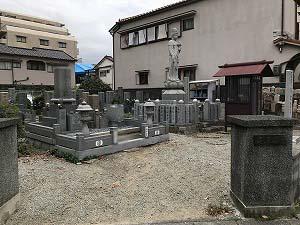 尾浜共同墓地(尼崎市)のお墓