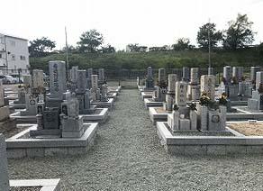 常松墓園(尼崎市)のお墓
