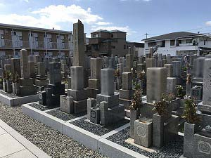 若草霊園(尼崎市)のお墓