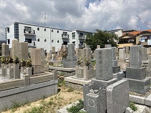 越水墓地(西宮市)のお墓