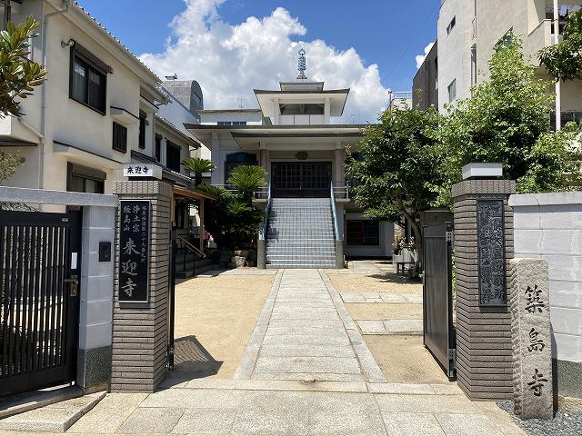 築島寺(神戸市兵庫区)のお墓