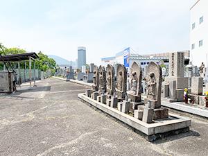 兵庫県宝塚市にある安倉霊園