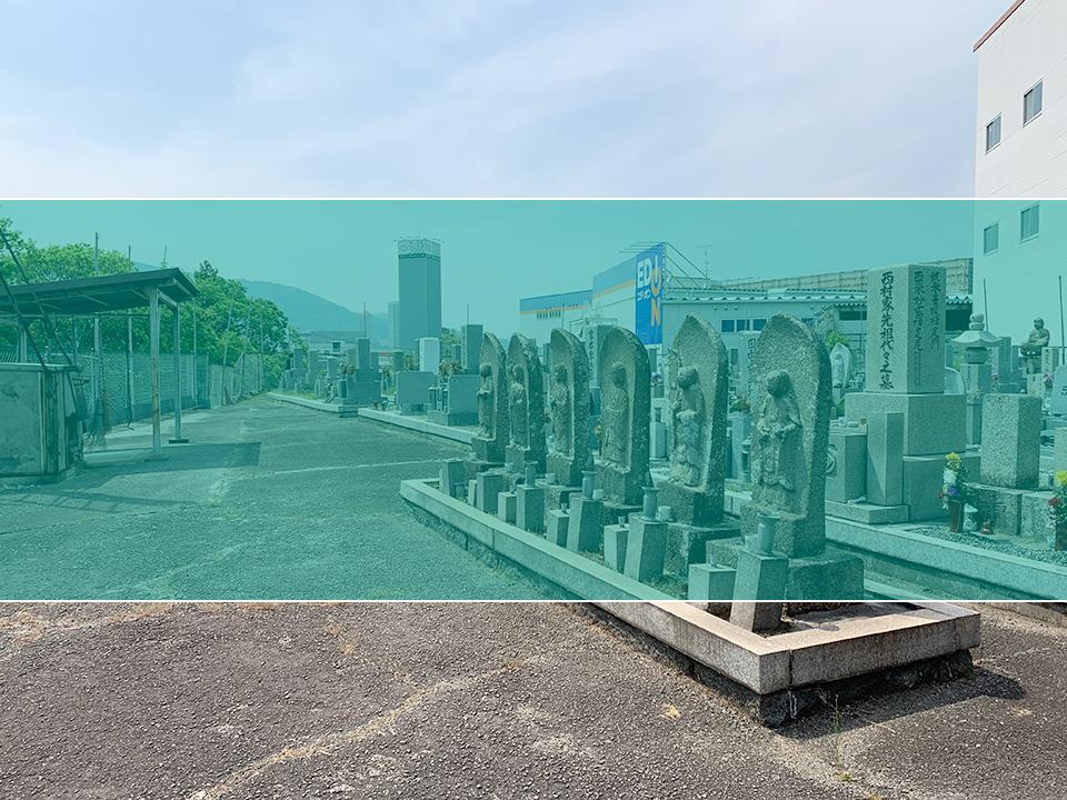 安倉霊園の墓地風景