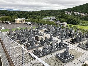有馬富士メモリアルパーク(三田市)のお墓