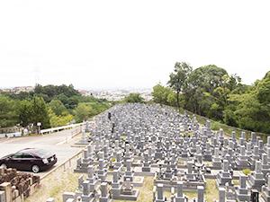 兵庫県宝塚市にある大林寺霊園