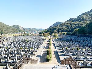 兵庫県姫路市にあるお墓・墓地霊園、姫路市姫路西霊苑