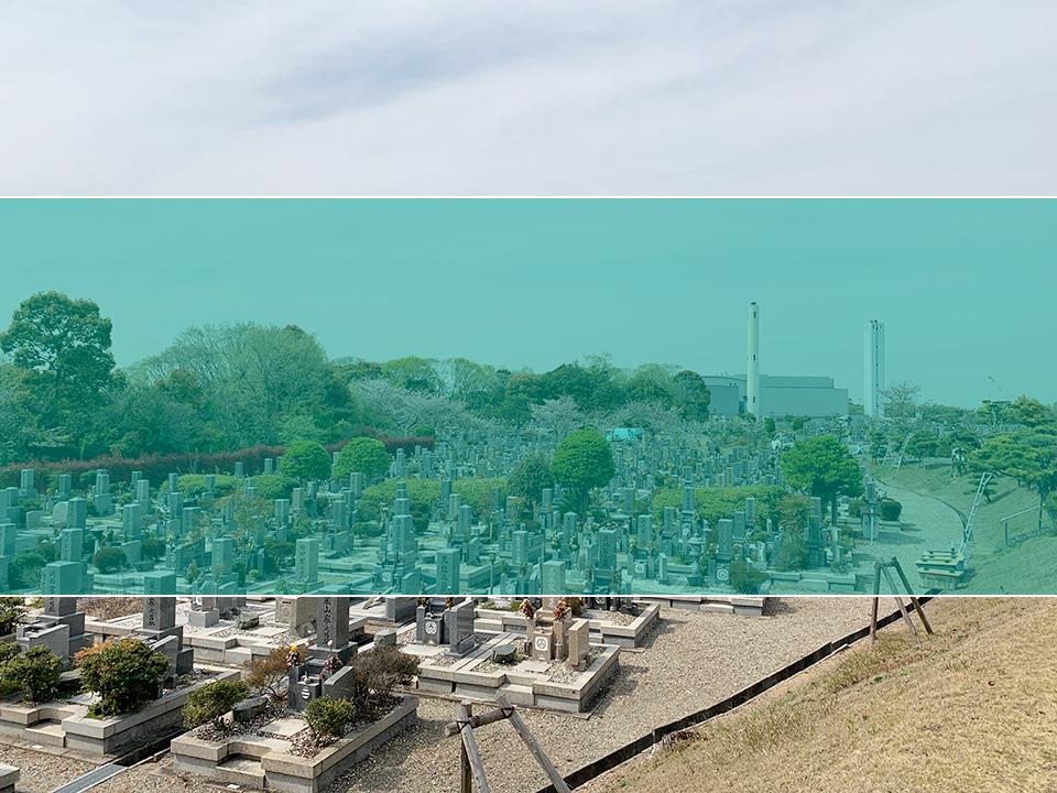 明石市立石ヶ谷墓園の墓地風景