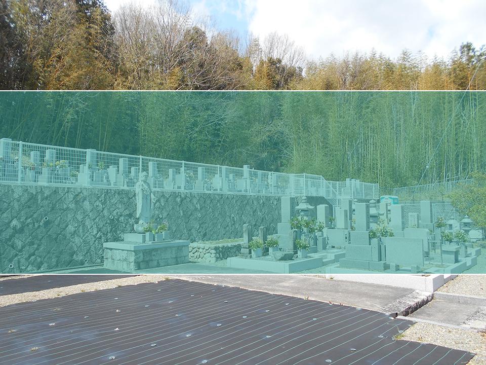 地蔵院霊園の墓地風景