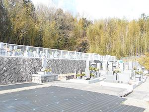 兵庫県神戸市北区にあるお墓、地蔵院墓地