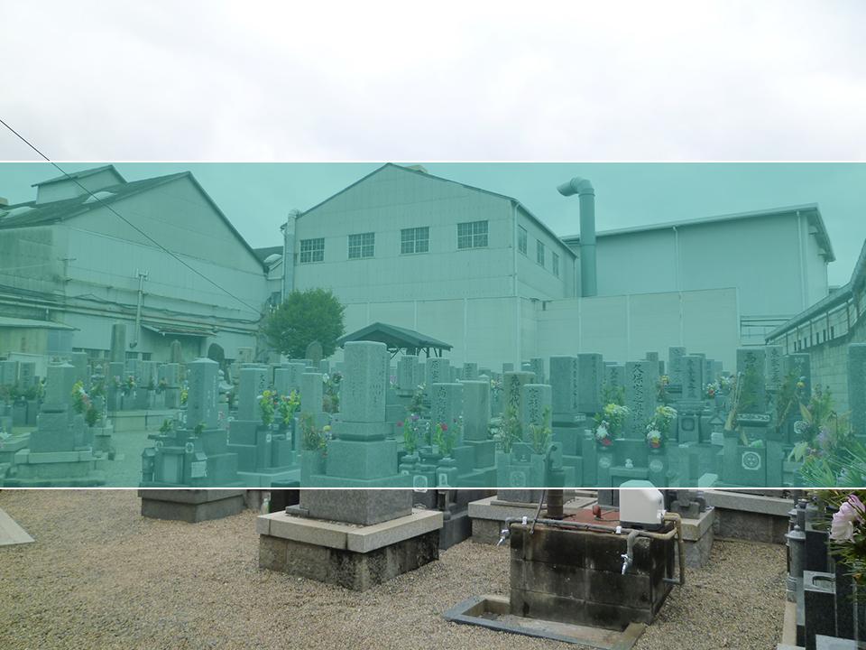 常光寺共同墓地の墓地風景