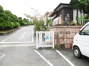 兵庫県西宮市にある甲山墓地