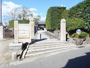 兵庫県神戸市垂水区にあるお墓、継孝院墓地