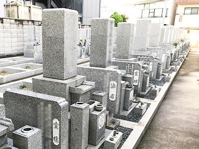 兵庫にある久遠寺 永代供養墓の永代供養