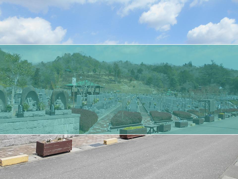 光明寺墓地公園の墓地風景