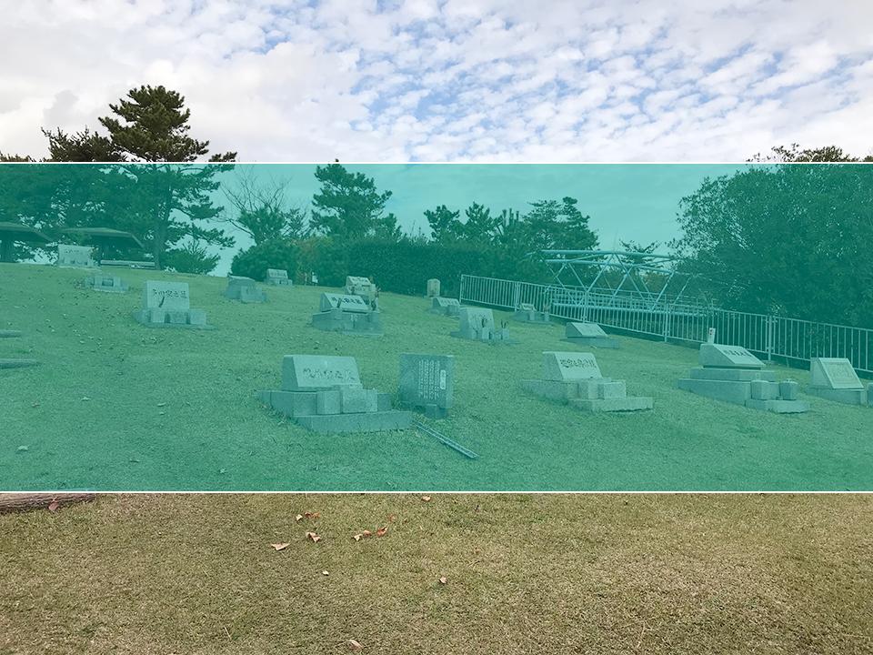 神戸市立舞子墓園の墓地風景