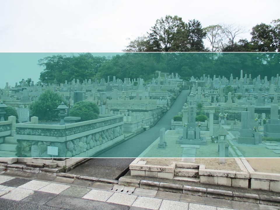 西宮市立満池谷墓地の墓地風景