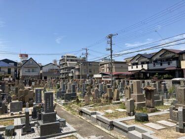満福寺(神戸市長田区)のお墓