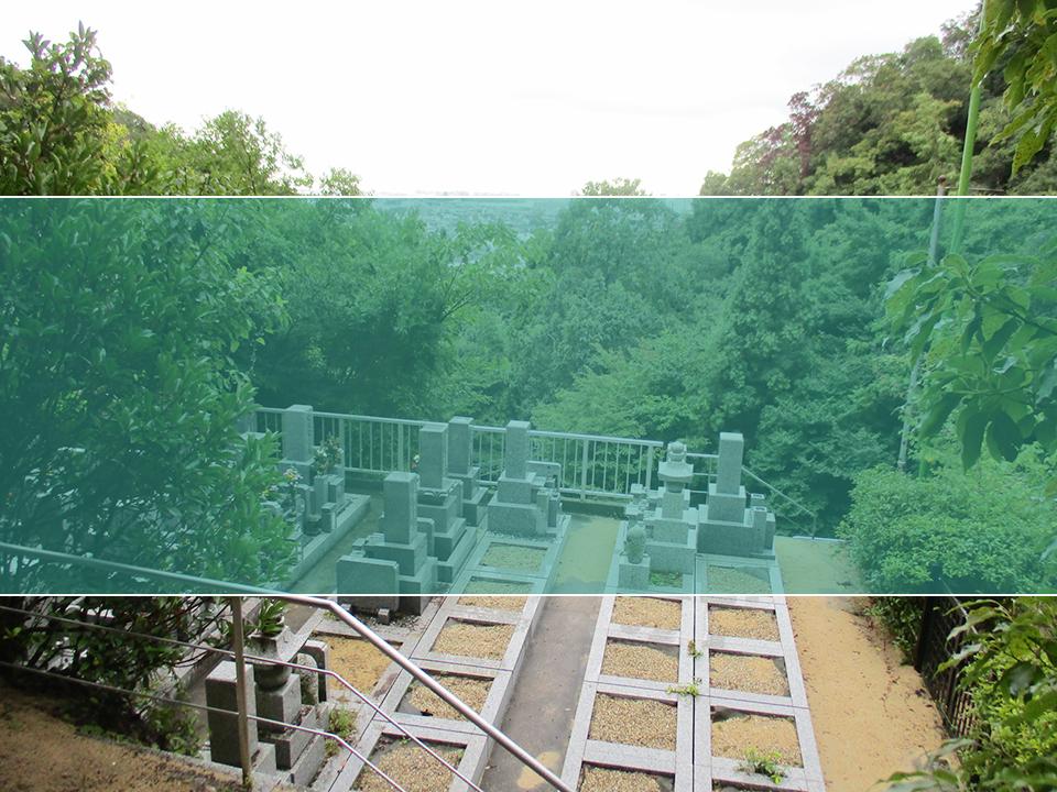 妙龍寺夙川霊園の墓地風景