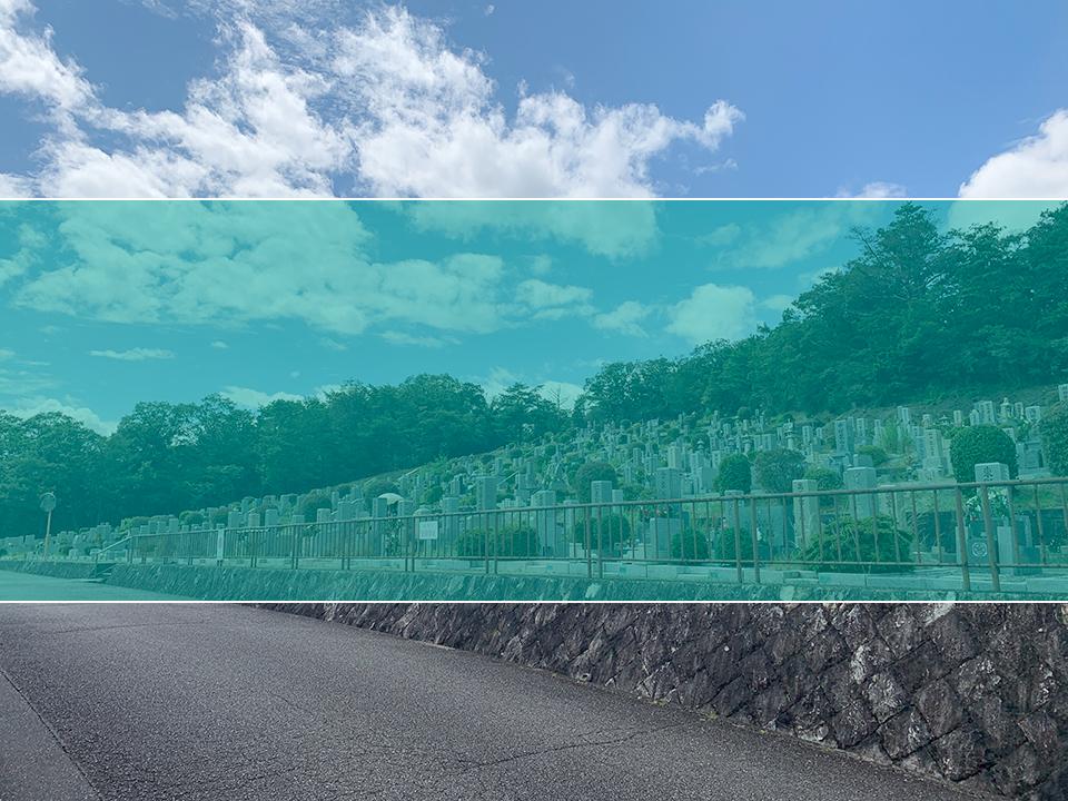 宝塚市営長尾山霊園の墓地風景