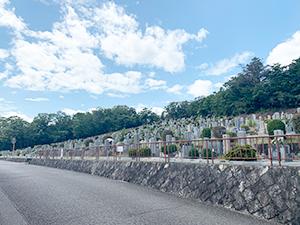 兵庫県宝塚市にあるお墓、長尾山霊園