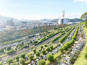 兵庫県姫路市にあるお墓・墓地霊園、姫路市名古山霊苑