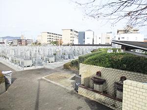 兵庫県伊丹市にあるお墓、中津霊園