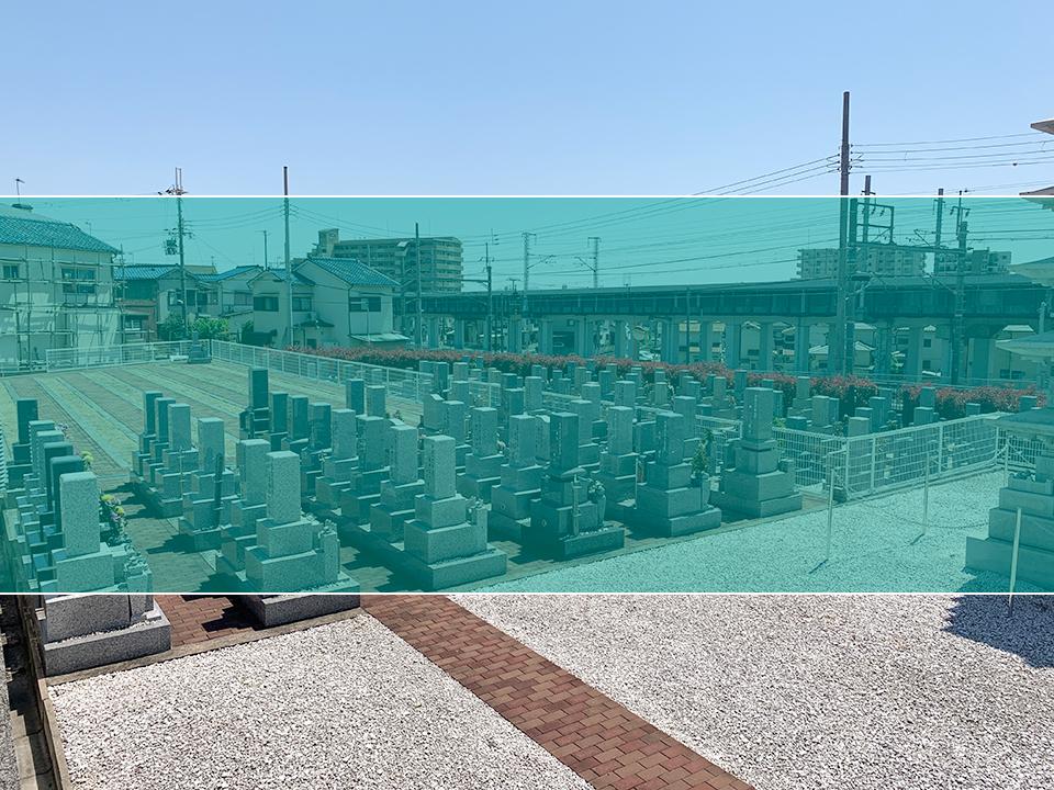 中尾墓地の墓地風景