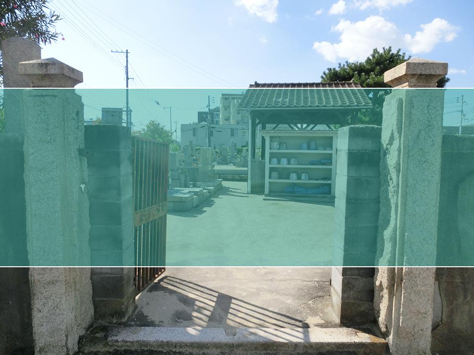 西宮市立中津墓地の墓地風景