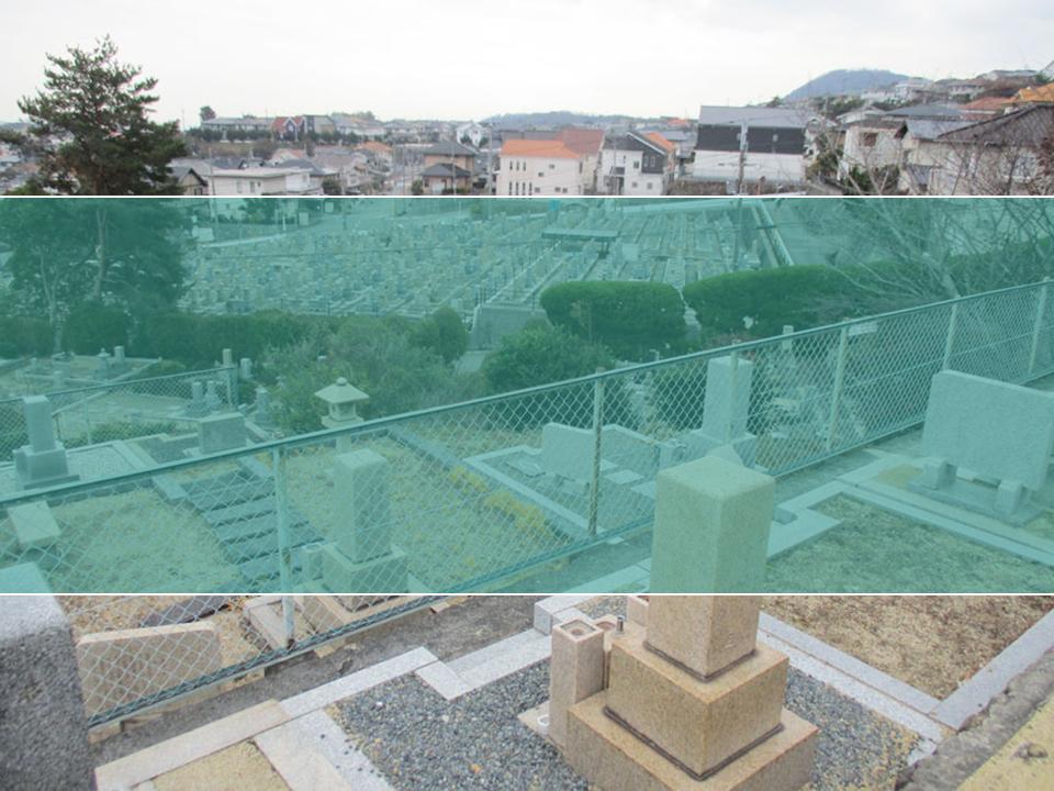 宝塚市営西山霊園の墓地風景