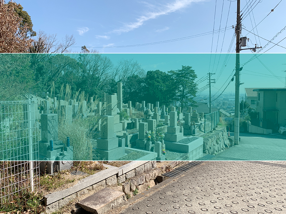芦屋三条墓地の墓地風景