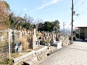 兵庫県芦屋市にあるお墓、三条霊園