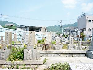 兵庫県神戸市灘区にあるお墓、高羽墓地