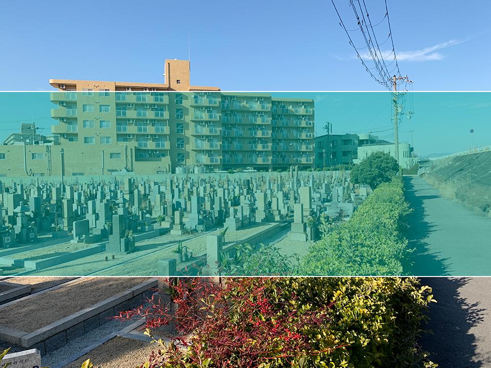 西宮市立上田墓地の墓地風景